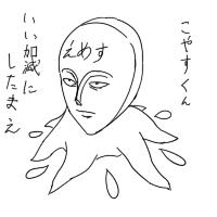 http://notarejini.orz.hm/up2/file/qst010949.jpg