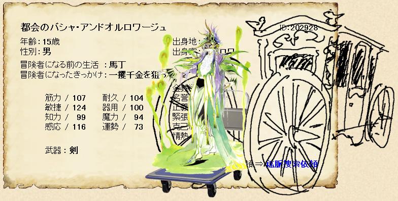 http://notarejini.orz.hm/up2/file/qst011747.jpg