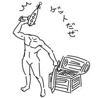 http://notarejini.orz.hm/up2/file/qst011832.jpg