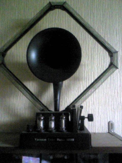 イベント告知ラジオ