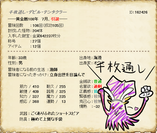 http://notarejini.orz.hm/up2/file/qst016370.png