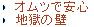 http://notarejini.orz.hm/up2/file/qst017046.jpg