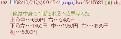 http://notarejini.orz.hm/up2/file/qst017820.jpg
