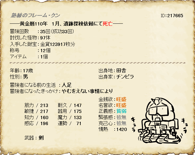 http://notarejini.orz.hm/up2/file/qst018337.png