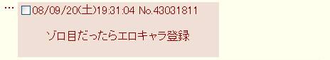 http://notarejini.orz.hm/up2/file/qst021517.jpg