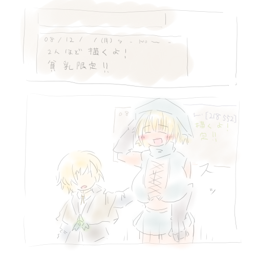 http://notarejini.orz.hm/up2/file/qst022448.png