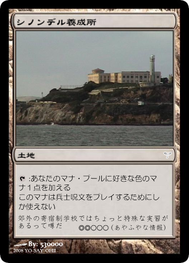 http://notarejini.orz.hm/up2/file/qst022774.png