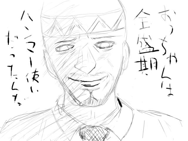 http://notarejini.orz.hm/up2/file/qst025970.jpg
