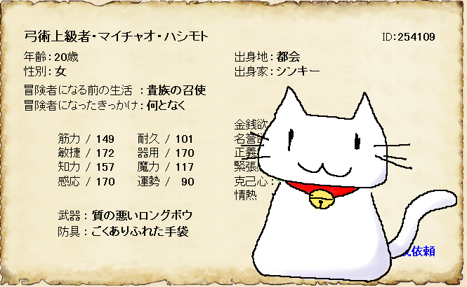http://notarejini.orz.hm/up2/file/qst026089.png