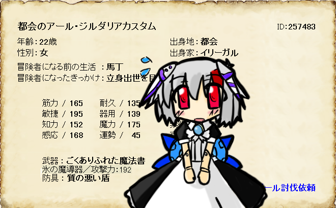 http://notarejini.orz.hm/up2/file/qst026708.png