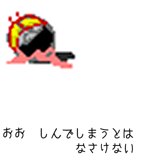 http://notarejini.orz.hm/up2/file/qst029608.png