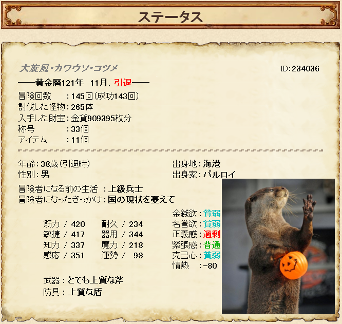 http://notarejini.orz.hm/up2/file/qst032489.png