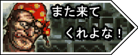 http://notarejini.orz.hm/up2/file/qst033072.png