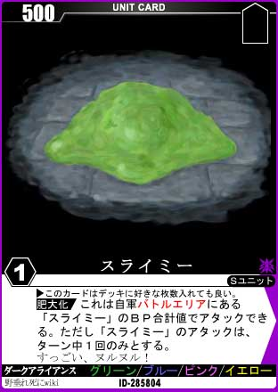 http://notarejini.orz.hm/up2/file/qst034501.jpg