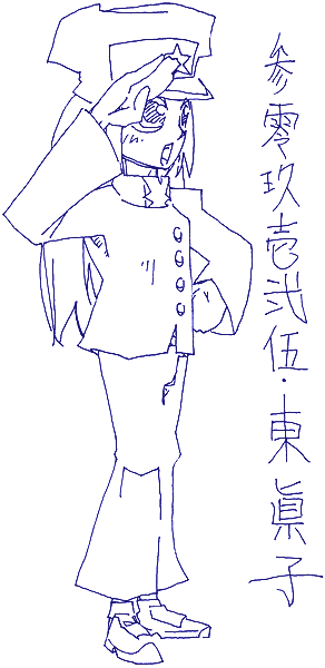 http://notarejini.orz.hm/up2/file/qst034536.png