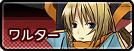 http://gold.ash.jp/main/?chrid=262484