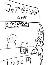 http://notarejini.orz.hm/up2/file/qst035254.jpg