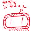 名簿/203212