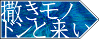 http://notarejini.orz.hm/up2/file/qst039872.png
