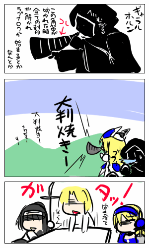 http://notarejini.orz.hm/up2/file/qst041712.png