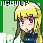 http://notarejini.orz.hm/up2/file/qst045248.jpg