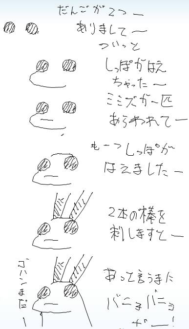http://notarejini.orz.hm/up2/file/qst047052.png