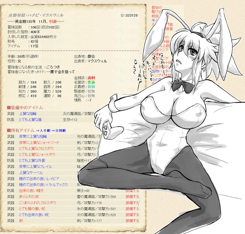 http://notarejini.orz.hm/up2/file/qst047616.jpg