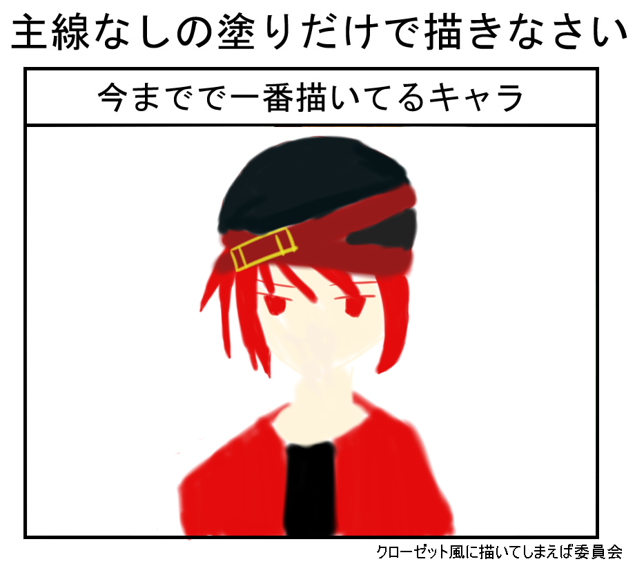 http://notarejini.orz.hm/up2/file/qst047905.png