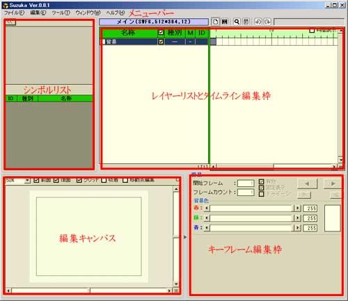 http://notarejini.orz.hm/up2/file/qst050402.jpg