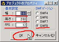 http://notarejini.orz.hm/up2/file/qst050403.jpg