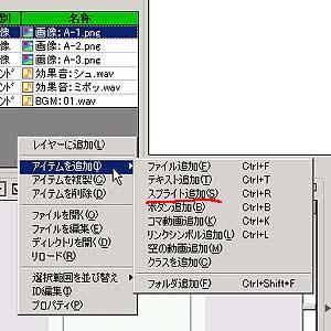http://notarejini.orz.hm/up2/file/qst050405.jpg
