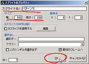 http://notarejini.orz.hm/up2/file/qst050406.jpg