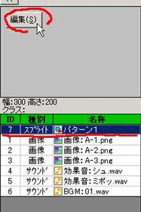 http://notarejini.orz.hm/up2/file/qst050407.jpg