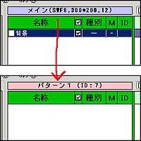 http://notarejini.orz.hm/up2/file/qst050408.jpg