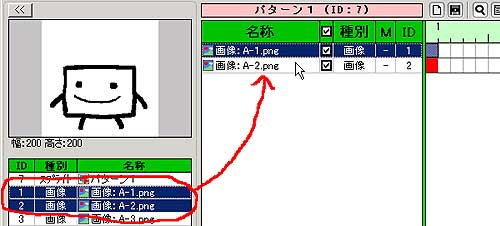 http://notarejini.orz.hm/up2/file/qst050409.jpg