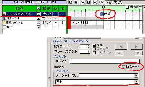 http://notarejini.orz.hm/up2/file/qst050413.jpg