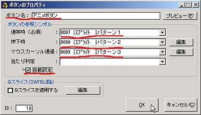 http://notarejini.orz.hm/up2/file/qst050414.jpg