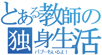 http://notarejini.orz.hm/up2/file/qst050965.png