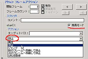 http://notarejini.orz.hm/up2/file/qst053056.jpg