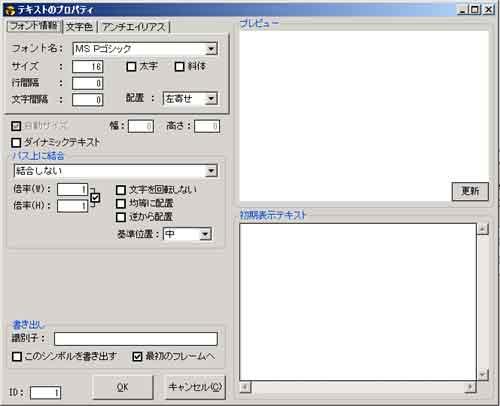 http://notarejini.orz.hm/up2/file/qst054102.jpg