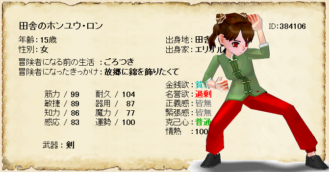http://notarejini.orz.hm/up2/file/qst054473.png