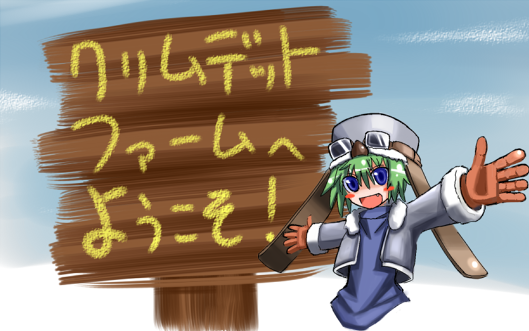 http://notarejini.orz.hm/up2/file/qst057373.png