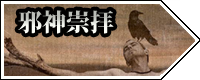 http://notarejini.orz.hm/up2/file/qst060347.png