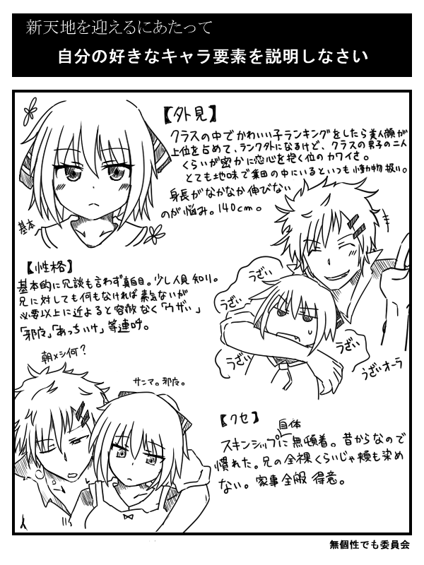 http://notarejini.orz.hm/up2/file/qst062940.png