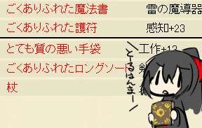 http://notarejini.orz.hm/up2/file/qst063776.png