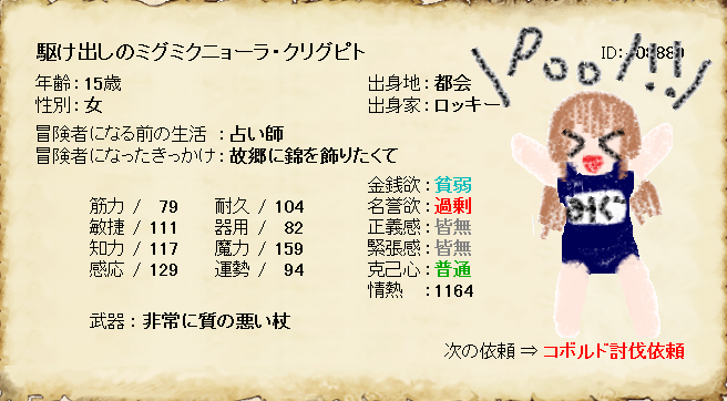 http://notarejini.orz.hm/up2/file/qst064270.png