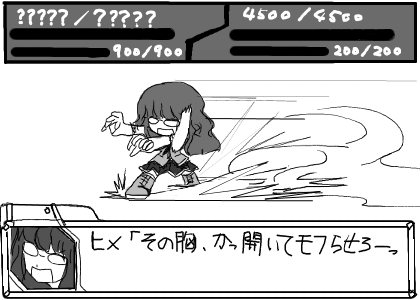 http://notarejini.orz.hm/up2/file/qst064365.png
