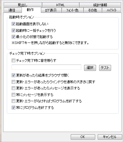 http://notarejini.orz.hm/up2/file/qst064439.png