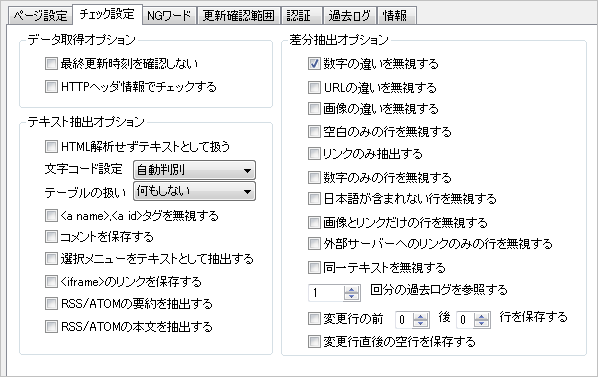 http://notarejini.orz.hm/up2/file/qst065216.png