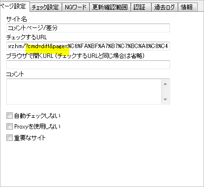 http://notarejini.orz.hm/up2/file/qst065217.png